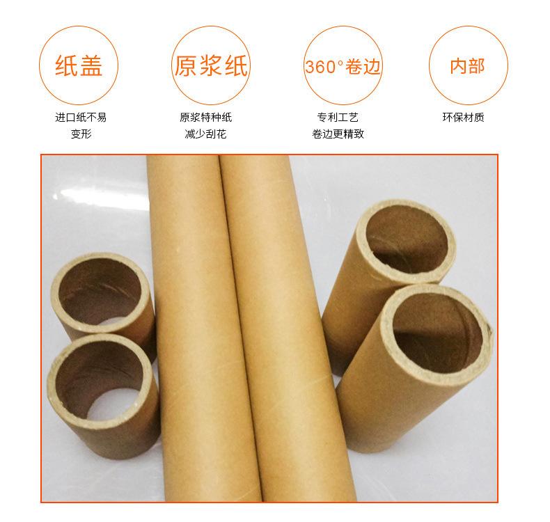 贵阳防水纸管