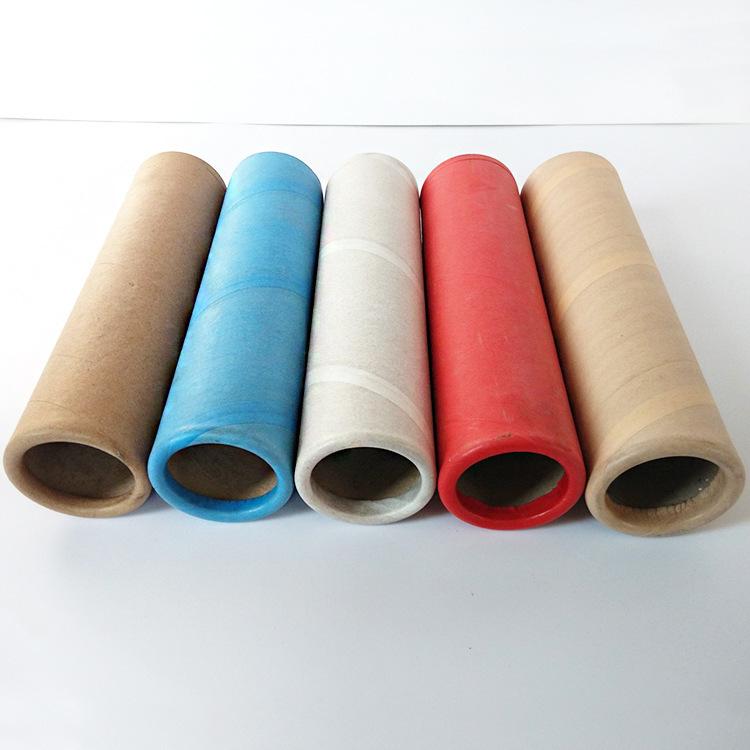 贵阳化纤纸管