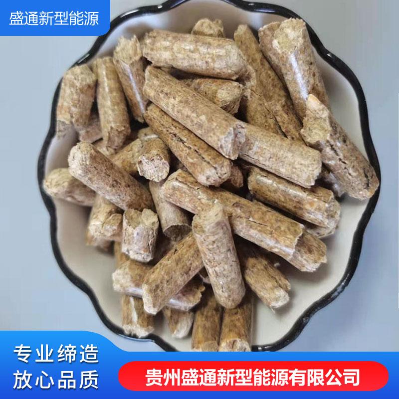 贵州生物颗粒
