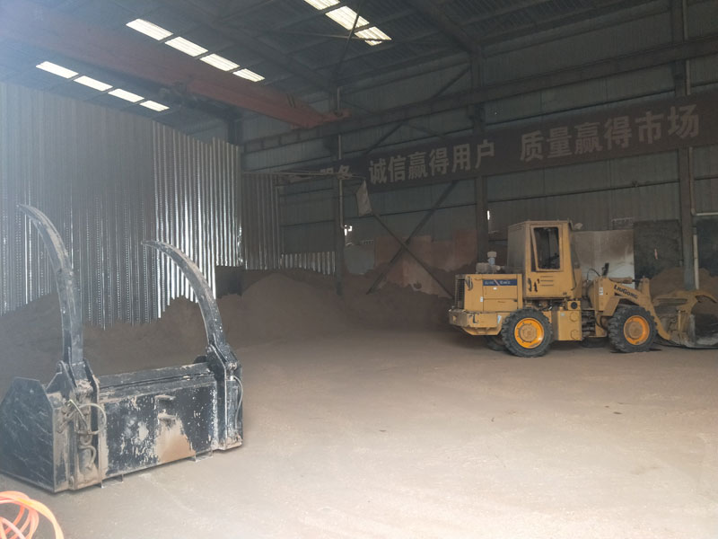 厂区环境木屑颗粒一角